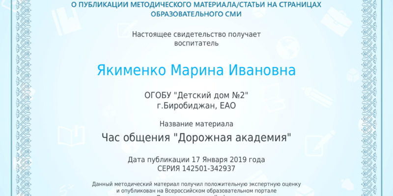 license2-1